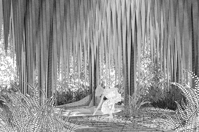 Recessed Gardens- GUN Architects
